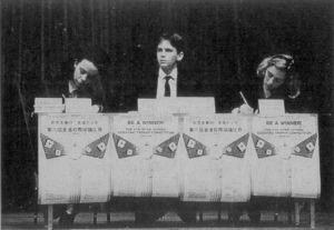 1990 HK Standard Debating Champions