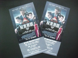 Preview tickets for Gangster Squad